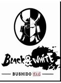 black-and-white-bushido